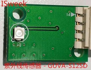 应用于智能手环产品中检测户外紫外强度的传感器
