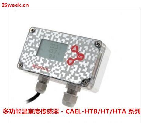 物联网智慧路灯温湿度传感器技术应用方案