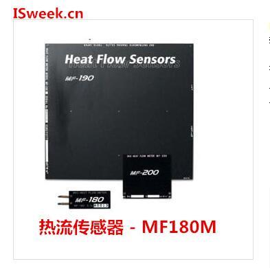 用于测量各向异性材料等导热系数检测的热流传感器