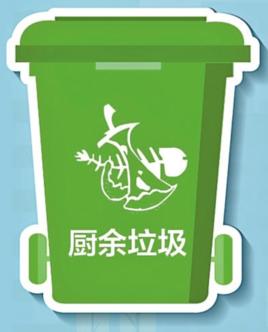 """智能厨余垃圾桶是如何""""智能""""实现垃圾满溢提醒的?"""