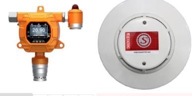 TGS2611符合GB15322.1-2019可燃气新标准