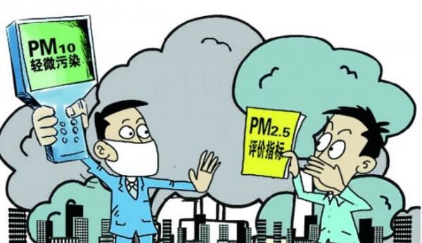 空气污染检测小能手-PM2.5传感器