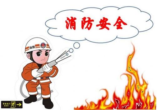 压力传感器在消防监测系统中的重要作用