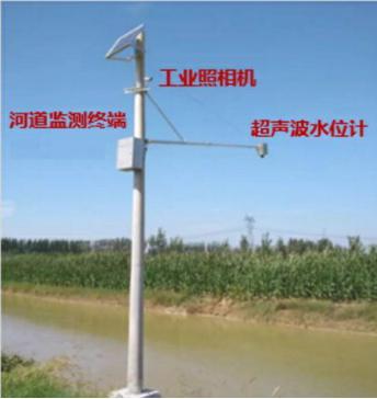 超声波传感器用于河道水位监测