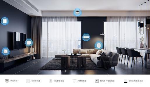 "VOC传感器在智慧社区中""智能家居""场景应用"