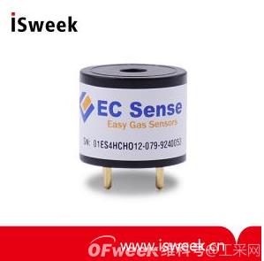 甲醛传感器应用于新房装修后甲醛浓度检测