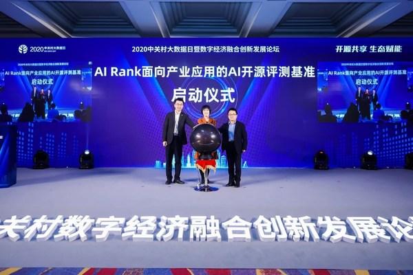 首個面向產業應用的AI開源評測基準AI-Rank正式發布
