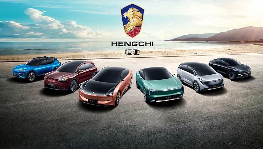 恒大汽车位于上海和广州的生产基地全面启动试生产调试