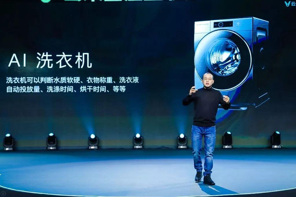 """万物互联, """"人-车-家""""的智能互联,云米揭晓2025年的未来家"""