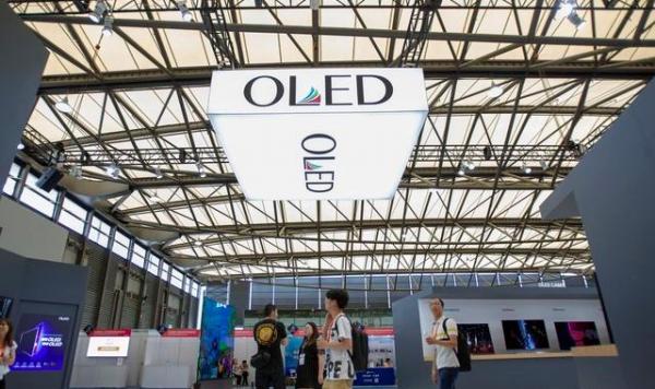 "OLED发光材料遭""卡喉"",如何实现国产化?"