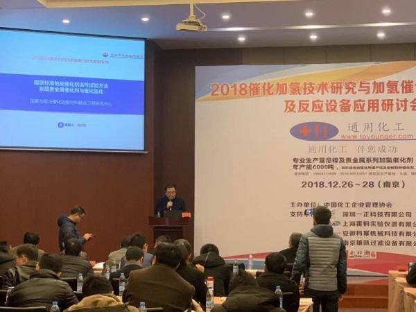 中国燃料电池催化剂实现工业化生产