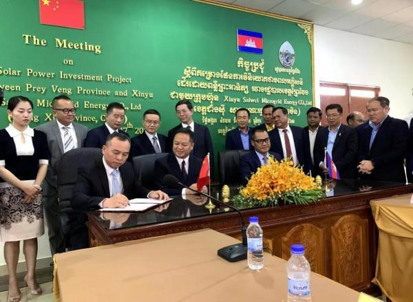 赛维与柬埔寨签署2吉瓦光伏电站项目