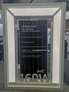 20.78%!組件效率新突破 晶科能源澳洲展發布Tiger新品
