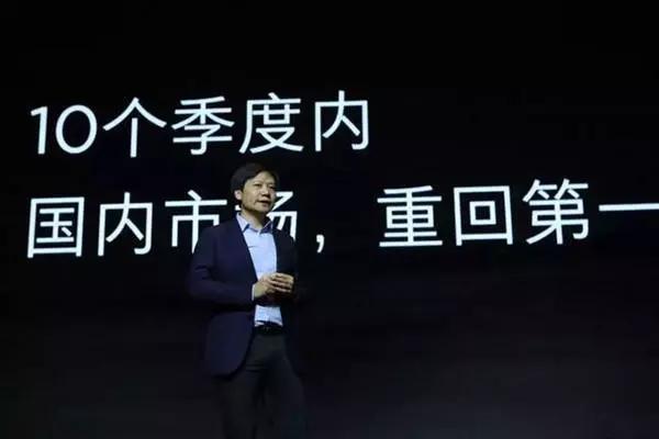 """雷军挂帅小米中国区,为了兑现""""两年半重回中国第一""""拼了"""