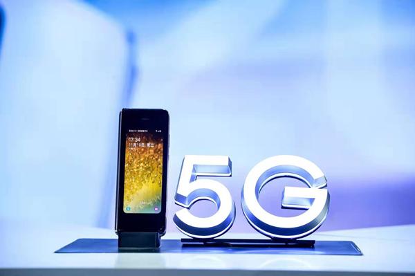 三星电子与中国电信强强联合 三星W20 5G吹响加速5G商用的号角