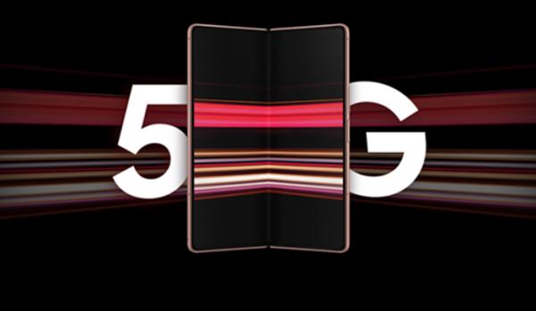 """拒绝""""千机一面"""",三星Galaxy Z Fold2 5G带来全新可能性"""
