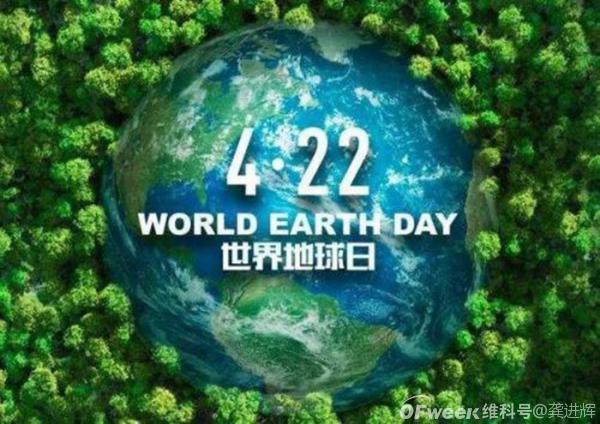 今天是世界地球日,马云马化腾李彦宏都热衷于环保