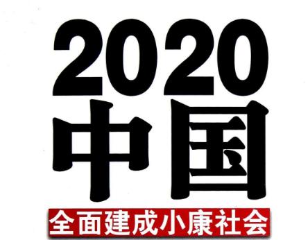 """12月份商机 这是物联网产业链每年必赴盛会""""2020物联网展"""