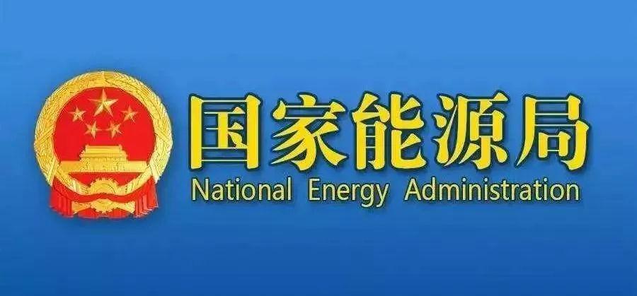 2019光伏电价政策已定 这些细节仍待国家能源局明确