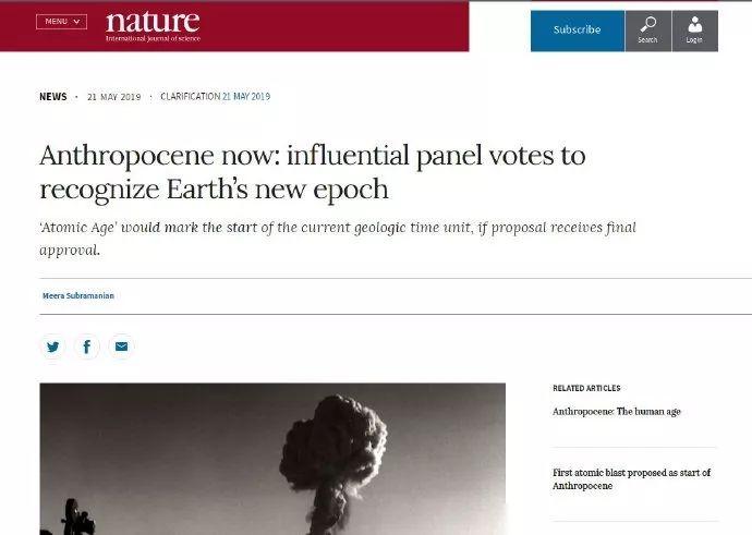 """地球已进入""""人类世"""" 环境保护刻不容缓"""