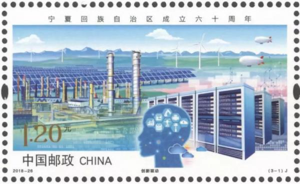 有排面!光伏、风电元素荣登新中国成立70周年纪念邮票