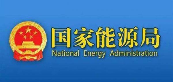 可再生能源补贴支出逾866亿元 光伏补贴拖欠问题可解