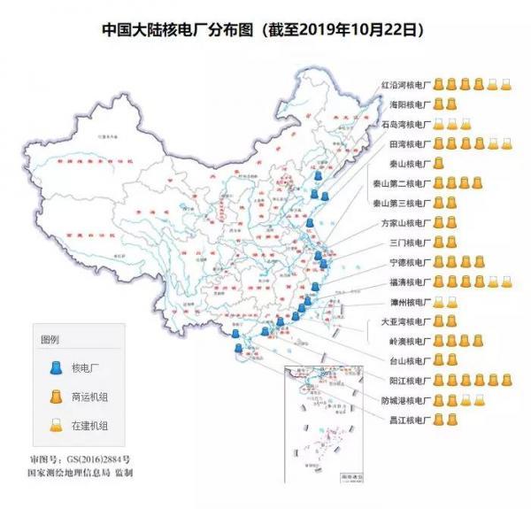 赶紧收藏!国家最新发布的中国大陆核电厂分布图
