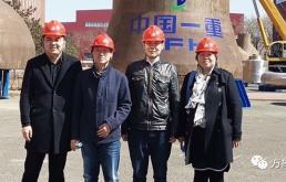 方象知产研究院赴齐齐哈尔国家高新区调研