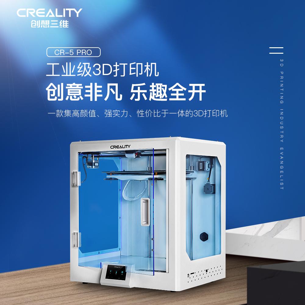 哪些是工业3D打印机常用材料