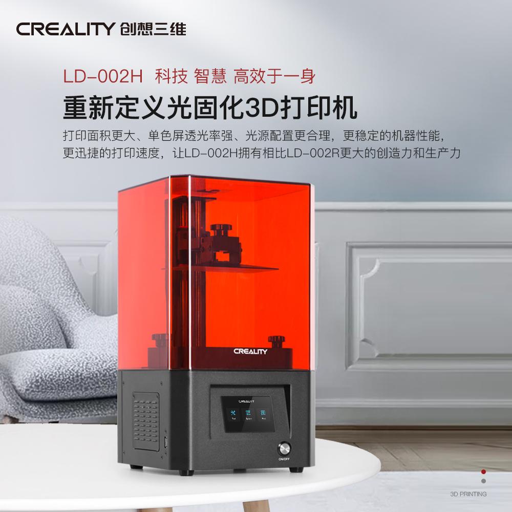 挑选3D打印机品牌的方法