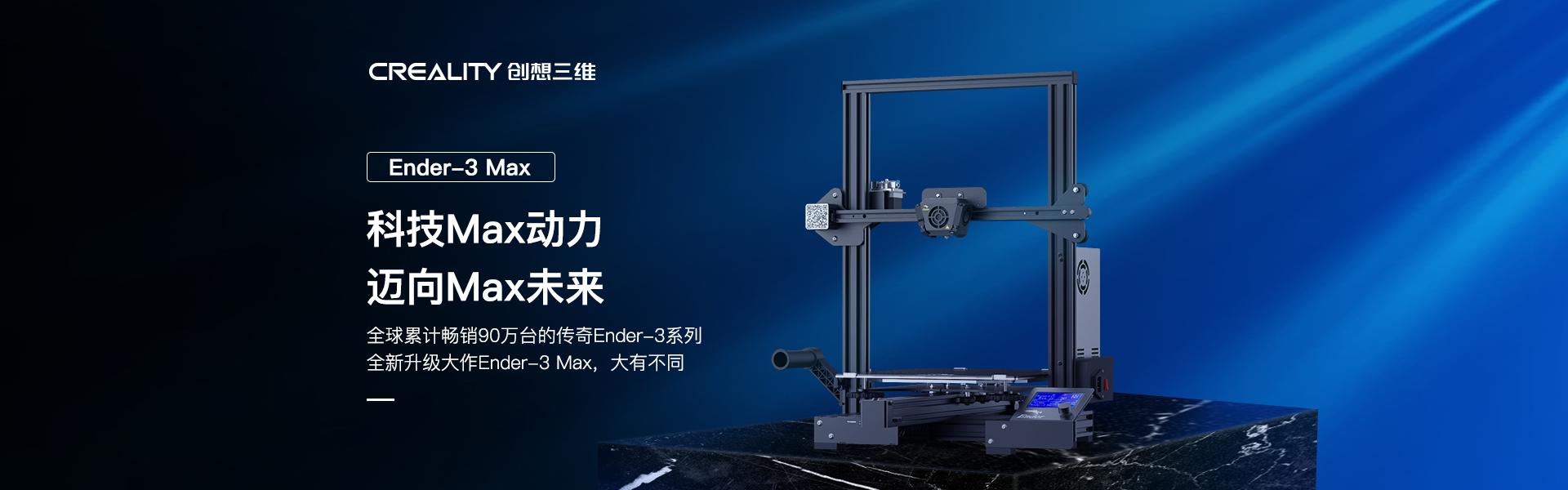 谈谈3D打印机的缺点