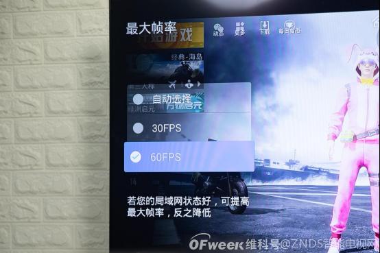 乐播乐投评测:手掌大小还内置5G的智能投屏产品 你见过吗?