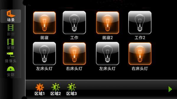 让智能照明系统备受欢迎的几个优点,第一个就无法抵抗!