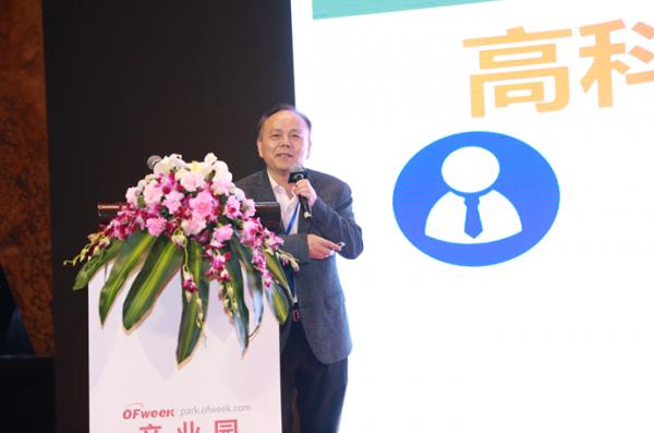陈耀:高科技园区引领高质量发展