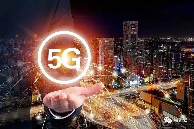 5G将带来怎样的变革 机遇及挑战-IT帮
