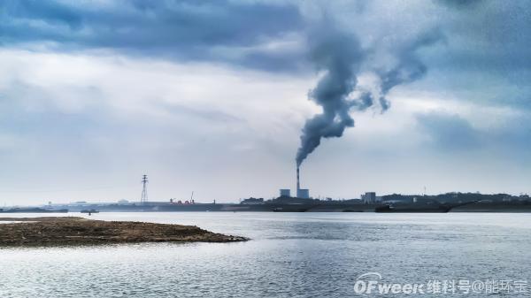 """迈向""""碳中和"""",能环宝携手企业邂逅美好蓝天"""
