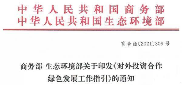 光伏一周资讯(07.19-07.25):光伏行业,发生了这些事儿!