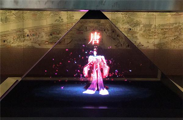 AR,VR博物馆和全息博物馆的应用实例