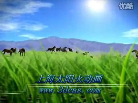 国家电网风电项目展示动画