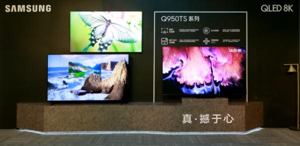 三星电视推出8K扛鼎之作,拥抱5G+8K产业生态