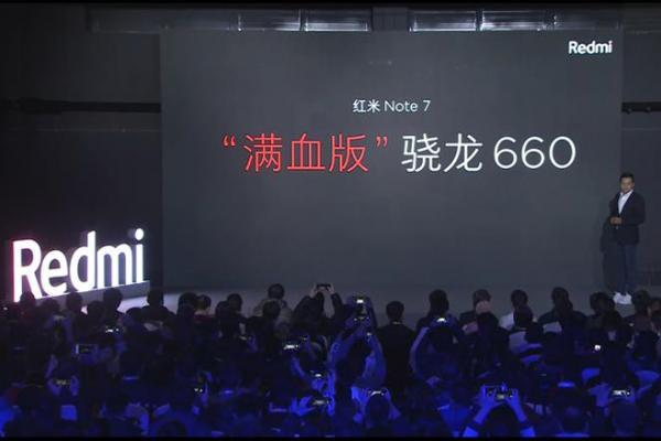 """E现场:直击Redmi首款旗舰机""""小金刚"""""""