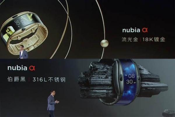 E现场:努比亚α,戴在手腕上的手机