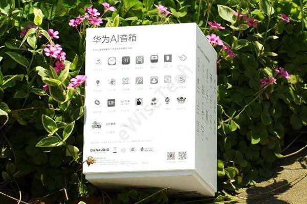 E开箱:智能音箱新曝光