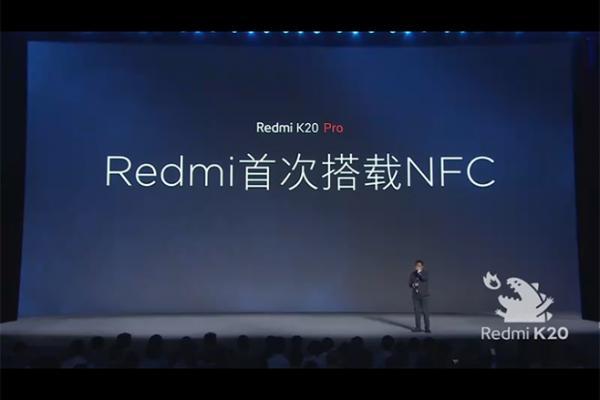E现场:Redmi的真旗舰K20到底有多真