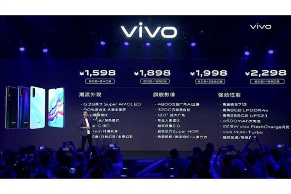 E现场:Vivo Z5——全面实力派