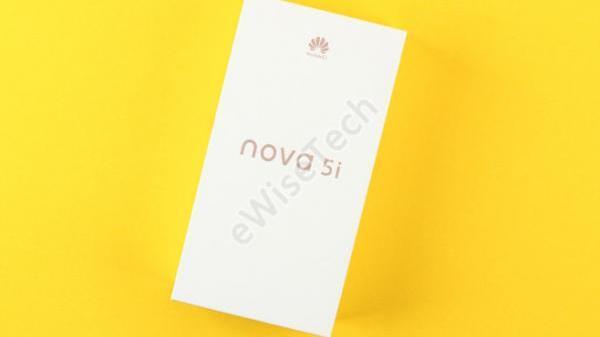 被称性能堪忧的华为nova 5i,颜值又如何?