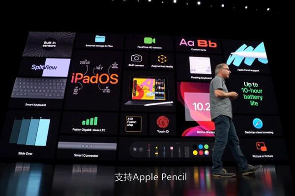 E现场:似已走下神坛,却仍万众瞩目的iPhone发布会