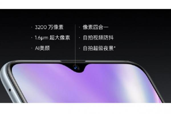 E开箱:6400万主摄realme X2发布,同日索尼Xperia 5公布售价5399