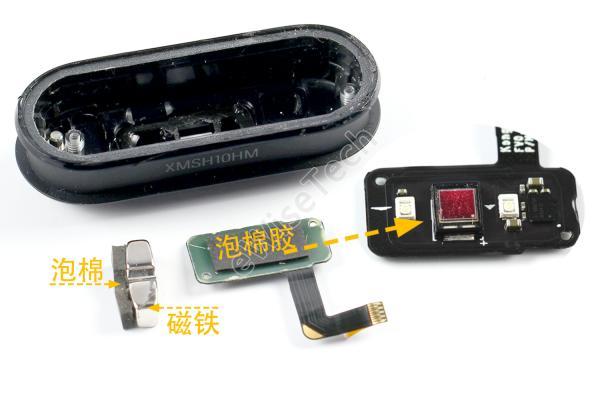 E拆解:小米手环5标准版少了的40元,你以为就少了NFC么?