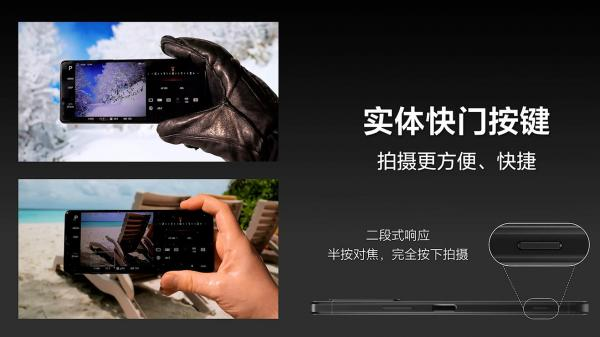 E资讯:一加8T来袭,另有索尼XPERIA发布两款国行新机